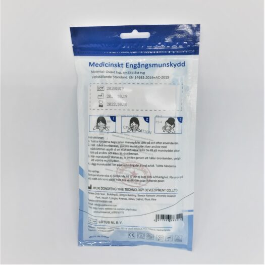 Munskydd CE-märkt med instruktioner på Apotek Nu